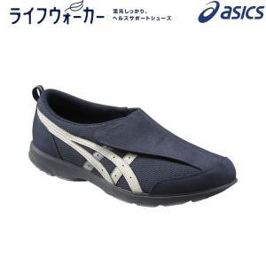 アシックス asics ウォーキングシューズ メンズ ライフウォーカー 101 FLC101-5812|sportsjapan