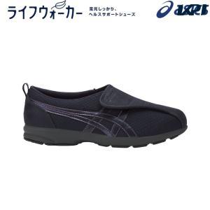 アシックス asics ウォーキングシューズ レディース ライフウォーカー 307(W) FLC307-5858|sportsjapan