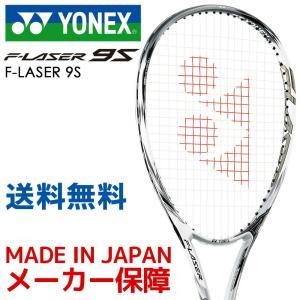 ヨネックス YONEX ソフトテニスラケット  F-LASER 9S エフレーザー9S FLR9S-719|sportsjapan