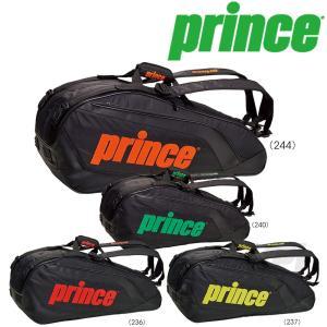 Prince プリンス 「ラケットバッグ6本入 FN642」テニスバッグ|sportsjapan