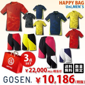 Uni 福袋 3点セット HAPPY BAG 2018 GOSEN テニスウェア FUKU18-17SSGM4|sportsjapan