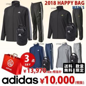 アディダス adidas マルチSP福袋 メンズ 福袋 上下セット+バッグ  FUKU18-ADIDASM-N|sportsjapan