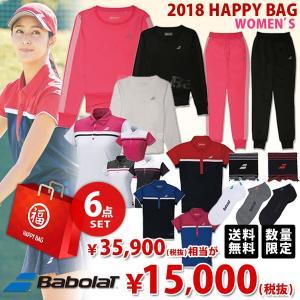 バボラ Babolat Ladies レディースウェア 上下セット入り 福袋 6点セット FUKU18-BABOLATL-1 2018 『即日出荷』|sportsjapan