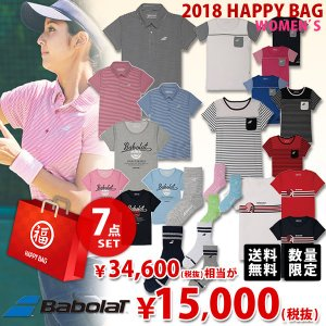 バボラ Babolat Ladies レディースウェア Tシャツいっぱい 福袋 7点セット FUKU18-BABOLATL-3 2018 『即日出荷』|sportsjapan
