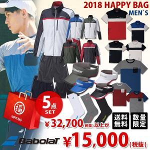 バボラ Babolat Men's メンズウェア福袋 5点セット FUKU18-BABOLATM-1 2018 『即日出荷』|sportsjapan