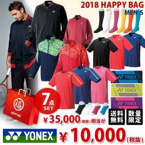 ヨネックス YONEX メンズウェア福袋 6点セット Uni FUKU18-YONEXM-2 2018 『即日出荷』 sportsjapan