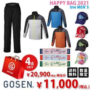 GOSEN ゴーセン ユニセックス 4点セット テニスウェア福袋 HAPPYBAG 2021