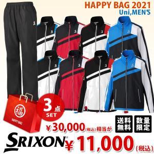 スリクソン SRIXON メンズ・Uni 上下セットが必ず入る!ウェア福袋 2021 HAPPYBAG 2021 3万円相当が入って1万円「Cセット」 sportsjapan