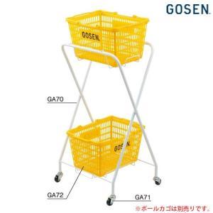 ゴーセン GOSEN テニス設備用品  ボールカート GA70|sportsjapan