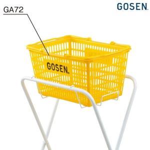 ゴーセン GOSEN テニス設備用品  ボールカゴ GA72 sportsjapan