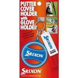 ダンロップ DUNLOP スリクソン SRIXON ゴルフアクセサリー  パターカバーホルダー グローブホルダー付   GGF-16107|sportsjapan