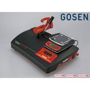 ゴーセン GOSEN テニス設備用品  SWING-WEIGHT COUNTER スウィングウエイト測定マシン GM01|sportsjapan