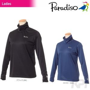 パラディーゾ PARADISO テニスウェア レディース長袖アンダーウェア ICL02F 2017FW 「2017新製品」|sportsjapan