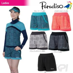 パラディーゾ PARADISO テニスウェア レディースショートパンツ ICL02S 2017FW 「2017新製品」|sportsjapan