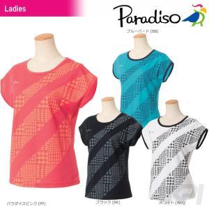 PARADISO パラディーゾ 「レディース半袖ゲームシャツ ICL03A」テニスウェア「2017FW」|sportsjapan