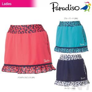 PARADISO パラディーゾ 「レディーススコート ICL04L」テニスウェア「2017FW」|sportsjapan