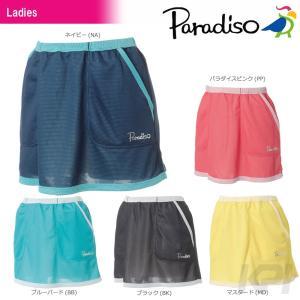パラディーゾ PARADISO テニスウェア レディーススコート ICL05L 2017FW 「2017新製品」|sportsjapan