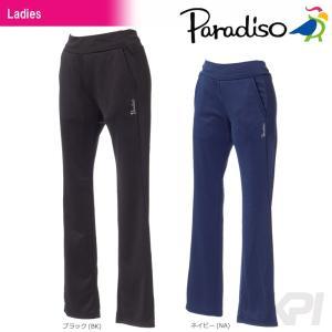 パラディーゾ PARADISO テニスウェア レディースレギンスパンツ ICL07K 2017FW 「2017新製品」|sportsjapan