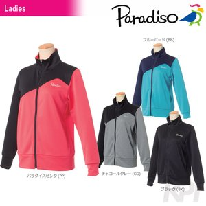 PARADISO パラディーゾ 「レディースジャケット ICL10M」テニスウェア「2017FW」|sportsjapan