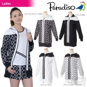 PARADISO パラディーゾ 「レディースジャケット ICL76M」テニスウェア「2017FW」|sportsjapan