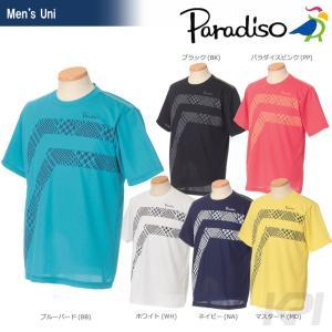 パラディーゾ PARADISO テニスウェア メンズ半袖プラクティスシャツ ICM21A 2017FW 「2017新製品」|sportsjapan