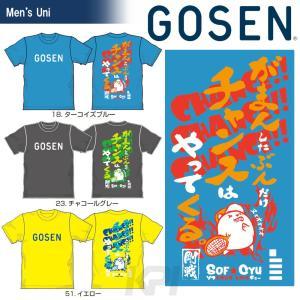 テニスウェア ユニセックス ゴーセン GOSEN 2017年春企画Tシャツ ソフトテニス チャンスはやってくる。 J17P03 2017SS 2017新製品|sportsjapan