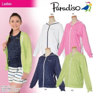 パラディーゾ PARADISO テニスウェア レディース ジャケット JCL11M 2018SS|sportsjapan