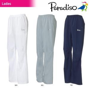 パラディーゾ PARADISO テニスウェア レディース ロングパンツ JCL12P 2018SS|sportsjapan