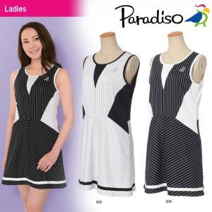 パラディーゾ PARADISO テニスウェア レディース ワンピース JCL75L 2018SS|sportsjapan