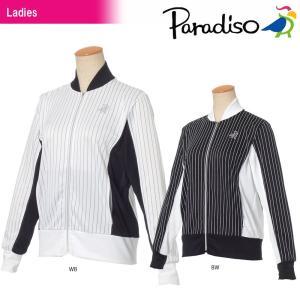 パラディーゾ PARADISO テニスウェア レディース ジャケット JCL76M 2018SS|sportsjapan