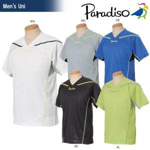 パラディーゾ PARADISO テニスウェア メンズ 半袖ゲームシャツ JCM02A 2018SS|sportsjapan