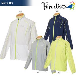 パラディーゾ PARADISO テニスウェア メンズ ジャケット JCM02D 2018SS|sportsjapan