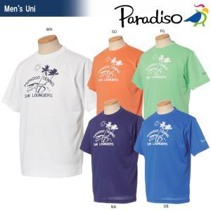 パラディーゾ PARADISO テニスウェア メンズ 半袖プラクティスシャツ JCM20A 2018SS|sportsjapan