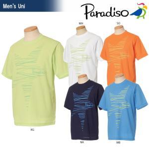 パラディーゾ PARADISO テニスウェア メンズ 半袖プラクティスシャツ JCM22A 2018SS|sportsjapan