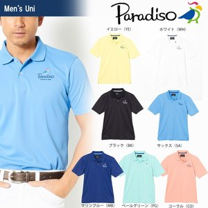 ブリヂストンゴルフ BRIDGESTONE ゴルフウェア メンズ PARADISO パラディーゾ 半袖ポロシャツ JSM31A 2018SS|sportsjapan