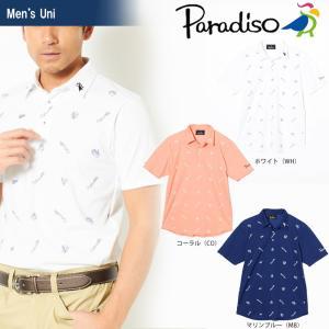 ブリヂストンゴルフ BRIDGESTONE ゴルフウェア メンズ PARADISO パラディーゾ 半袖シャツ JSM32A 2018SS|sportsjapan