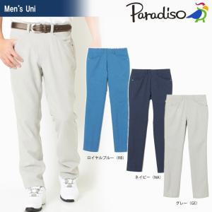 ブリヂストンゴルフ BRIDGESTONE ゴルフウェア メンズ PARADISO パラディーゾ ノータックロングパンツ JSM33K 2018SS|sportsjapan