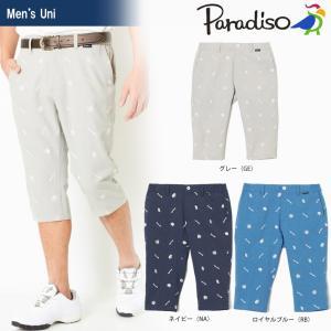 ブリヂストンゴルフ BRIDGESTONE ゴルフウェア メンズ PARADISO パラディーゾ 7分丈パンツ JSM34K 2018SS|sportsjapan