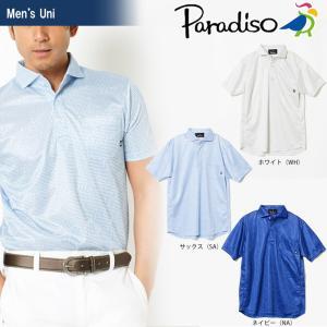 ブリヂストンゴルフ BRIDGESTONE ゴルフウェア メンズ PARADISO パラディーゾ 半袖シャツ JSM37A 2018SS|sportsjapan
