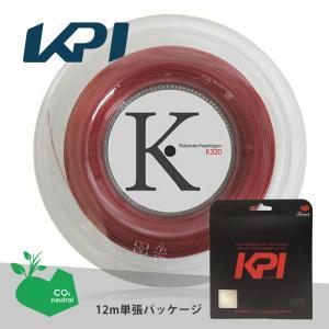 「お試しキャンペーン」KPI(ケイピーアイ)「K-gut Polyester/heptagon K320 単張り12m」硬式テニスストリング(ガット)KPI+|sportsjapan