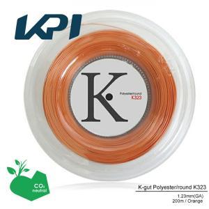 『即日出荷』 KPI ケイピーアイ 「K-gut Polyester/round K323 200mロール」硬式テニスストリング ガット  KPIオリジナル商品 sportsjapan