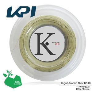 『即日出荷』 KPI ケイピーアイ 「K-gut Aramid fiber K510 200mロール」硬式テニスストリング ガット  KPIオリジナル商品 sportsjapan