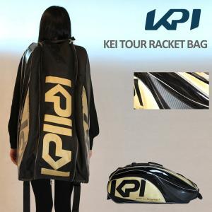 「エントリーでグリップ対象」『即日出荷』 KPI(ケイピーアイ)「KPI TOUR RACKET BAG(KPIツアーラケットバッグ) KB0015」テニスバッグKPI+|sportsjapan