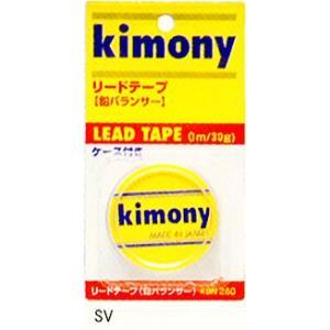 kimony キモニー リードテープ KBN260 sportsjapan