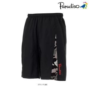 パラディーゾ PARADISO テニスウェア メンズ ショートパンツ KCM02S 2018FW|sportsjapan