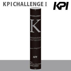 『即日出荷』 KPI ケイピーアイ 「KPICHALLENGE I KPIチャレンジI  1ダース KF-101」シャトルコック KPIオリジナル商品 「KPIバドミントンベストセレクション」|sportsjapan
