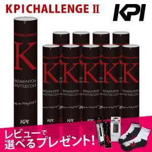 KPI ケイピーアイ 「KPICHALLENGE II KPIチャレンジII  10ダース KF-102」シャトルコック KPIオリジナル商品 「KPIバドミントンベストセレクション」|sportsjapan