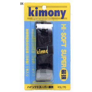 kimony キモニー ハイソフトスーパー最強 KGL170 sportsjapan