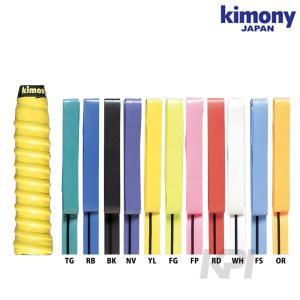 kimony キモニー 「バドセンヨウスパイラル KGT105」グリップテープ[オーバーグリップ]|sportsjapan