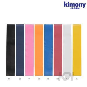 kimony キモニー 「クッションテック KGT113」グリップテープ[オーバーグリップ] sportsjapan